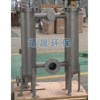 Buy cheap Bag Filter Housing-Size 2 Stainless Steel Bag Filter Housing Duplex For Industrial Filtration from wholesalers