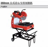 Buy cheap Wet Steel Blade Core Cut Saw With Cast Aluminum Blade Guard Low Noise from wholesalers