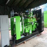 1000kw 50Hz Natural Gas Generator Water Cooling With Original Stamford Alternator Manufactures