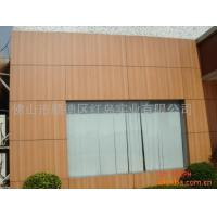 Buy cheap Wood Texture Aluminum Composite Panel from wholesalers