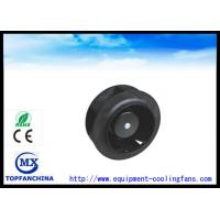 Buy cheap 225mm × 99mm DC Brushless Fan , Axial Duct Inline Fan With Speed Controller from wholesalers