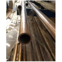 Wholesale ASTM B466 Copper-Nickel tubes from china suppliers