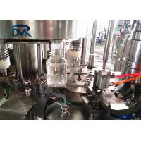 Buy cheap Stable Performance Water Bottling Machine / 1l 1.5l Plastic  Bottled Water Equipment from wholesalers