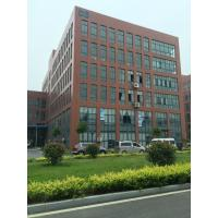 Measy Industrial Co., Ltd.