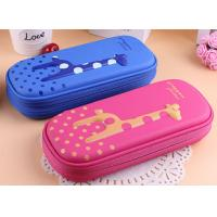 Buy cheap PU Leather Cartoon Pencil Case , Portable Press Proof Hard Shell Pencil Case from wholesalers