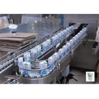Buy cheap Liquid Pasteurized Milk Processing Line With Pasteurizing Homogenizing And Packing from wholesalers