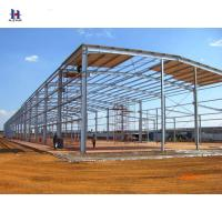 Wholesale China light steel structural design factory steel structure warehouse producer from china suppliers