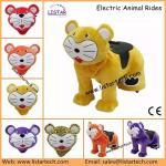 Buy cheap Pedal Car Electrical Kids Ride on Car Baby Walking Animal Car, Plush Walking Animal Rides from wholesalers