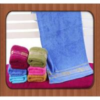 Buy cheap hot sale custom good qulity jacquard pure bamboo fiber face towel wholesale baby towel from wholesalers