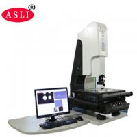 Buy cheap Electronic Power 2 Axes Video Measuring Machine Universal Testing Equipment from wholesalers