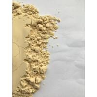 Buy cheap Pea Protein Isolate 80%, Non-GMO, allergen-free, low fat, gluten-free from wholesalers