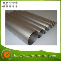 Buy cheap HHT ASTM B337/B338 High Quality Welded Titanium Tubes Gr7 for Industrial from wholesalers