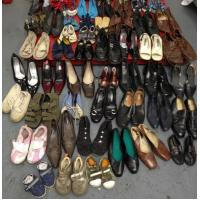 Buy cheap Wholesale used ladies shoes/ used shoes bales exported ,All the shoes are clean, no damage, in pair from wholesalers