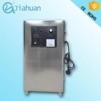 Buy cheap HY-005 10g high quality quite ozone generator for odor removal from wholesalers