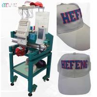 Wholesale Multi-functional single head Cap/Shirt embroidery machine , Servo motor from china suppliers