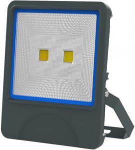 Wholesale Epistar COB LED Flood Light Retrofit 100W waterproof IP66 Black Silver from china suppliers