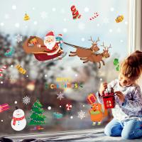 Buy cheap Indoor Decoration Christmas Wall Stickers Transferable Glue Easy Peel Off from wholesalers