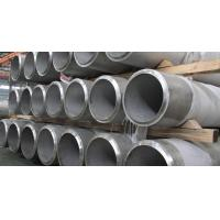 Buy cheap Structural Hollow Circular 316l Stainless Steel Pipe Seamless Mechanical Tubing from wholesalers