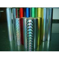 Wholesale PVC Laser Film from china suppliers