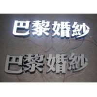 Buy cheap Commercial Resin 3D LED Letters Advertising Sign For Lighting Up Your Store Name from wholesalers