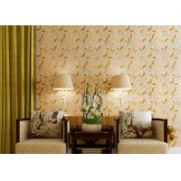 Buy cheap Economic Beautify Leaves Modern Removable Wallpaper for Home Decoration , Pure Color from wholesalers