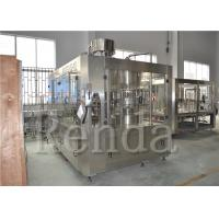 Buy cheap SUS304 Fully Automatic Filling Machine  15000BPH Beverage 3 In 1 Juice Filling Machine from wholesalers