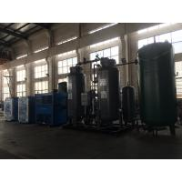 PSA Stainless Industrial Nitrogen Generator For Petroleum / Natural Gas Industry Manufactures