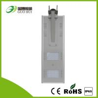 Buy cheap Long Lifespan LED Street Lights 60W Philips SMD3030 LED Chip All In One Model from wholesalers