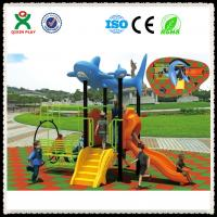 Buy cheap China Outdoor Toddler Playground Equipment For Toddlers QX-050B from wholesalers
