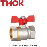 Buy cheap Pneumatic Actuated 3 Way Butterfly Threaded Brass Ball Valve T Port from wholesalers