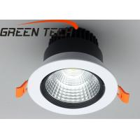 Buy cheap 2700K - 6500K 6 Inch Ceiling Lights Downlights , High Power LED Lights Downlights from wholesalers