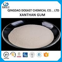 Buy cheap Food Ingredient Xanthan Gum Stabilizer CAS 11138-66-2 Viscosity 1200 from wholesalers