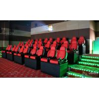 Buy cheap Professional Scene 5D Movie Theater For Indoor Mini Cabin Cinema Red / Black Color from wholesalers