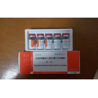 Buy cheap Get taller EPO Recombinant Human Erythropoietin improved kidney function from wholesalers