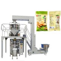 Buy cheap 3Ph 380V Granule Packing Machine , Electric Driven Type Chips Packing Machine from wholesalers