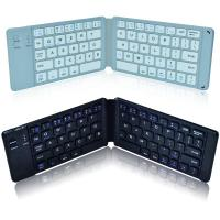 Buy cheap Power Saving Folding Bluetooth Keyboard Full Size Ultra Slim 1 Year Warranty from wholesalers
