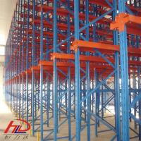 Buy cheap High Density Drive in Drive Through Pallet Racking from wholesalers