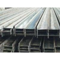 Buy cheap Section Steel(H-beam,I-beam,Channel Bar,Angle Bar,Flat Bar) from wholesalers