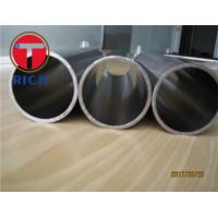 Buy cheap ASTM A269 Seamless and Welded Austentic Stainless Steel Tubing for General Service from wholesalers