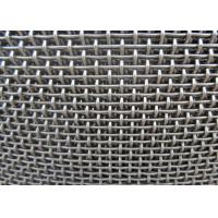 Buy cheap AISI Micron Filter Stainless Steel Wire Mesh For Sieving / Protection from wholesalers