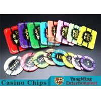 Buy cheap Custom Tiger Image Casino Poker Chips With Environmental Protection Material from wholesalers