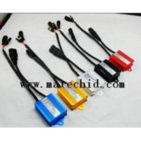 Buy cheap Mini G4 Xenon Hid Ballast from wholesalers