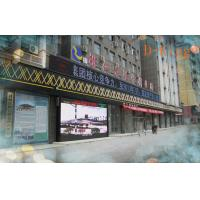 Wholesale P10 Large Led Panel Commercial LED Displays , 10000/㎡ Pixel Density from china suppliers