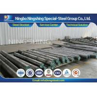 Buy cheap High Toughness DIN 1.2767 Round Steel Bar Air / Oil Hardening Tool Steel from wholesalers