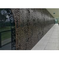 Buy cheap 8mm Laser Cutting Metal Screen Facade For Architectural Screens Wall Panels from wholesalers