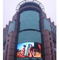 Wholesale P 16 Full Color Curved LED Screen from china suppliers