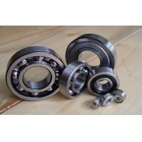 683 XVII1 Steel 6001, 6003 and 6000 Series 2rs Ball Bearing with 7 - 13 ball Manufactures