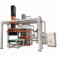 Buy cheap High-pressure Block-making Machine, Integrates Hydraulic Intellectualized Control from wholesalers