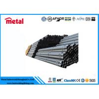Buy cheap ASTM BS 1387 8 Inch Schedule 40 Steel Pipe , Thick Wall ERW Seamless Steel Tube from wholesalers