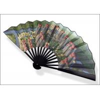 Buy cheap 33cm Hand Held Paper Fans Real Estate Advertising Traditional Style from wholesalers